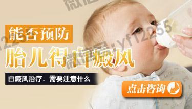 儿童白癜风患者怎么预防白斑扩散呢