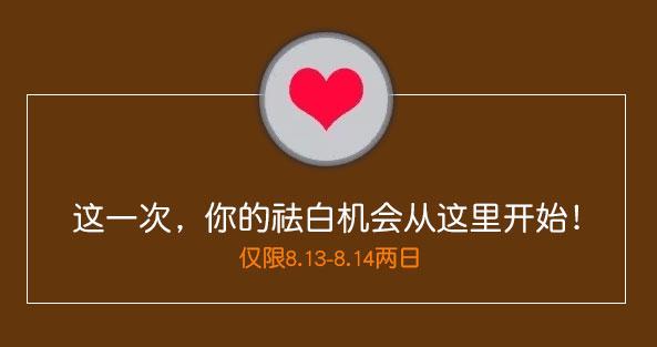 """名医孟中平13、14日把脉乌市 """"联合会诊+祛白讲座""""助您轻松祛白"""